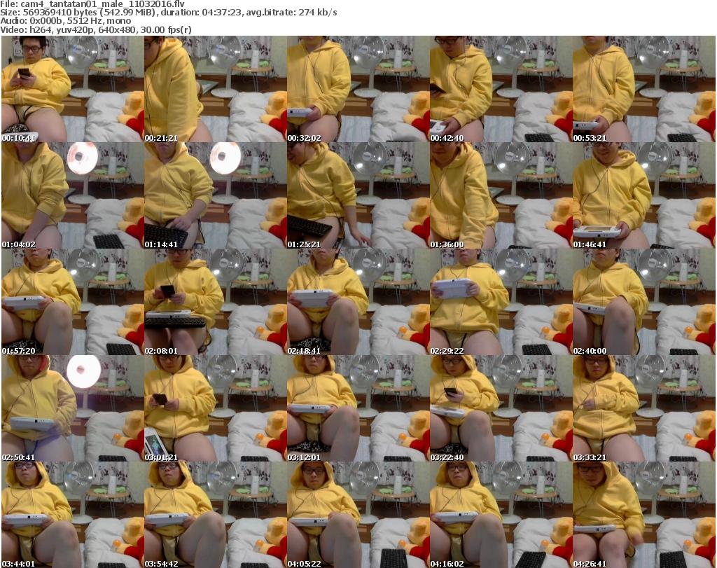ライブカメラウォッチングスレ17 [無断転載禁止] [無断転載禁止]©bbspink.comfc2>1本 ->画像>69枚